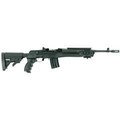 RUGER 5846 MINI-14 TACTICAL 5.56MM 20RD