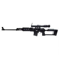 ZAS M91 7.62X54R 10RD 4X24 POSP  - New