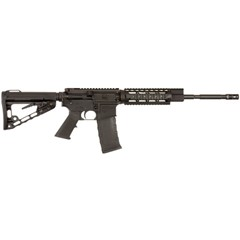American Tactical Inc M4 Mil-Sport