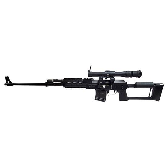 ZAS M91 7.62X54R 10RD 4X24 POSP  - New-img-0