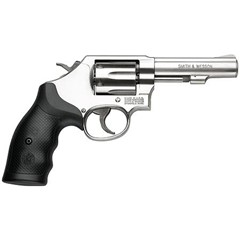 Smith & Wesson 64 64
