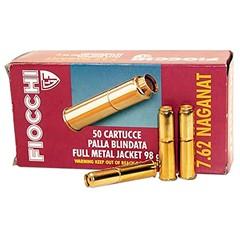 Fiocchi Pistol Specialty 50BX